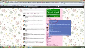 Screenshot of Rikaichan use in Twitter trends